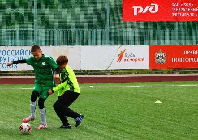 Программы «Локомотива» по развитию футбола и баскетбола объединяют более 100 российских городов и более 500 тысяч участников.