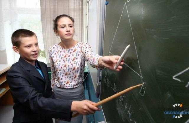 В рамках программы «Земский учитель» в Новгородской области открыты 124 вакансии.