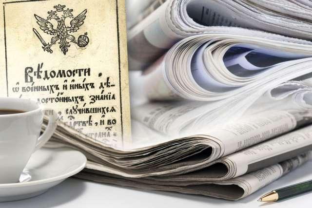 Всем представителям журналистского сообщества региона Андрей Никитин и Елена Писарева пожелали творческой самореализации и неизменного вдохновения