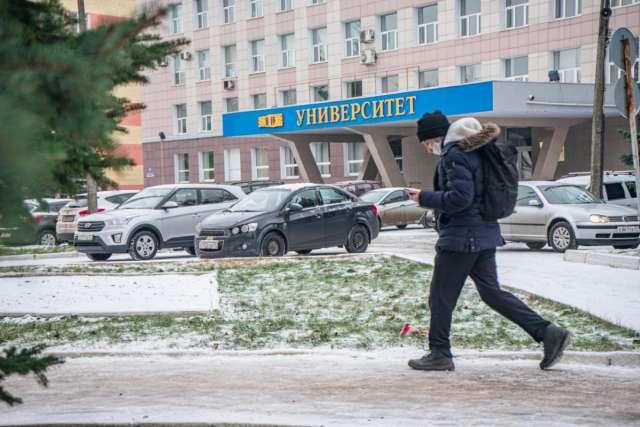 После зимних каникул до 28 февраля лекции для студентов будут проводиться в онлайн-формате