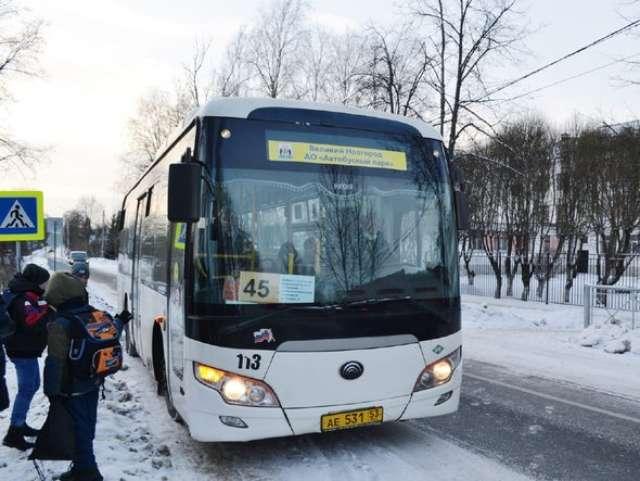 С 11 января в Великом Новгороде запустили новый автобусный маршрут к Центру адаптированного обучения.