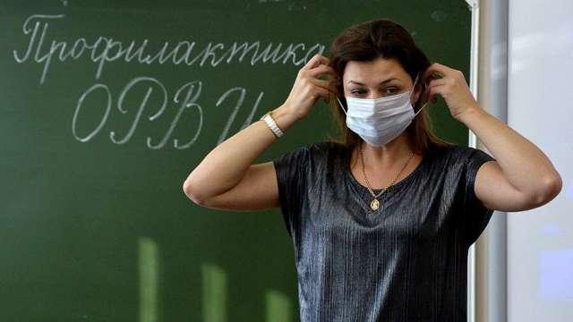 В Парфине и Любытине на больничном находятся более 15% педагогов