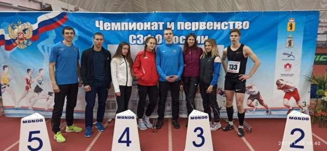 Новгородцы выиграли на первенстве округа семь золотых, три серебряных и две бронзовых медали.