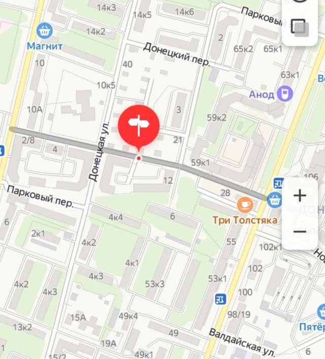Поворот с Большой Московской на улицу ЛёниГоликова и Донецкую улицу в сторону Парковой будет запрещён.