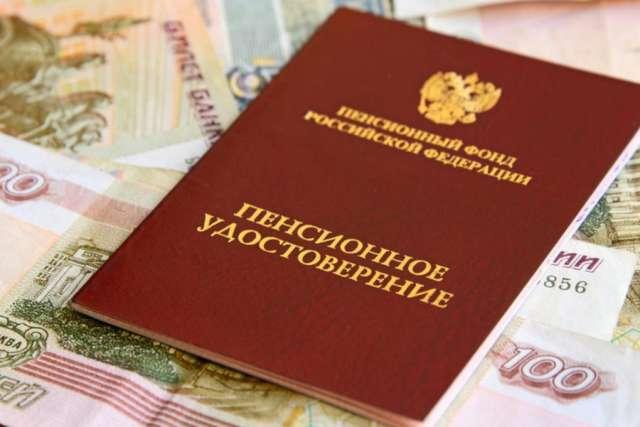 Численность пенсионеров в России составляет 46,2 миллиона человек, из них 9,3 миллиона – работающие пенсионеры.