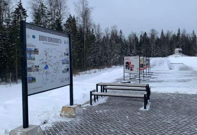 Каждый щит дополнен QR-кодом, ведущим на региональный туристический портал Novgorod.Travel.