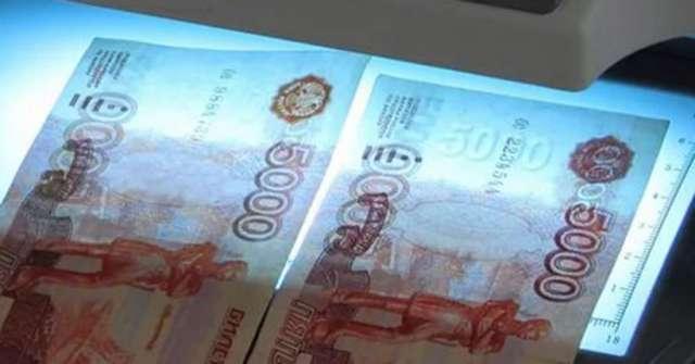 В обращении с наличными деньгами всегда следует быть внимательными, особенно с банкнотами крупных номиналов