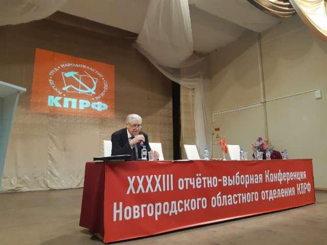 Валерий Гайдым остался членом комитета, членом бюро и руководителем фракции КПРФ в Новгородской областной думе.