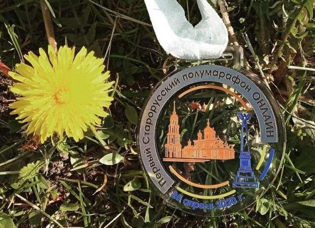 Старорусский полумарафон состоится 24 апреля.