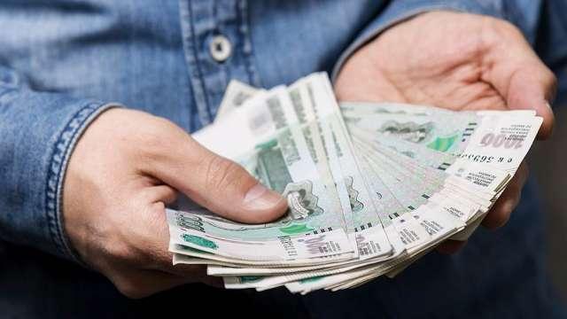 Новгородская область заняла 44 место по уровню зарплат среди небольших населённых пунктов России