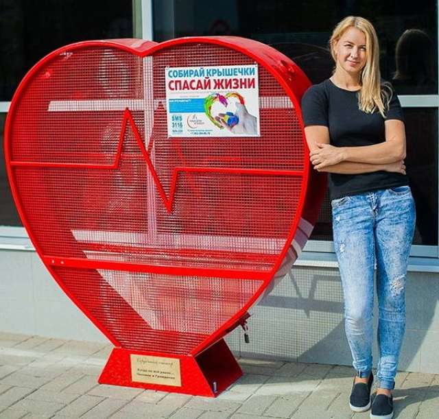 Вера Кузьмина известна различными благотворительными акциями, а также экологическому проекту «Сердечные крышечки».
