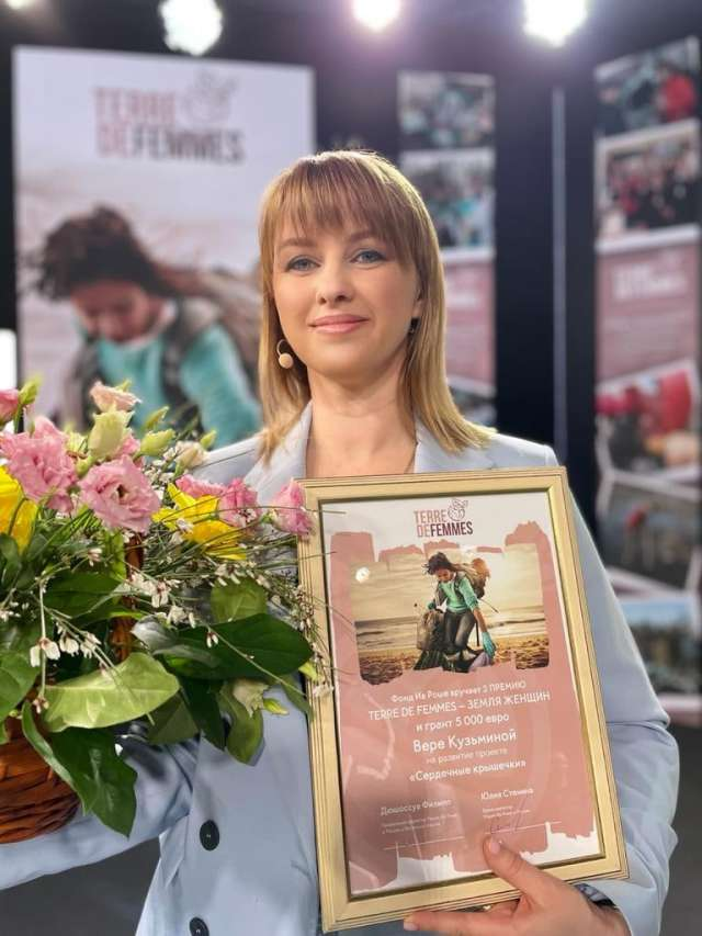 Премию от фонда Ив Роше экоактивистка Вера Кузьмина потратит на развитие проекта «Сердечные крышечки».