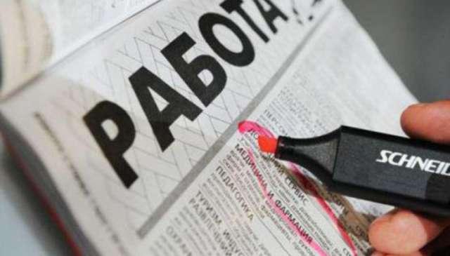 Правительство РФ продлило упрощённый порядок регистрации безработных по 31 июля 2021 года.