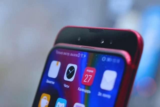 На смартфонах, произведённых после 1 апреля 2021 года, обязательно должно быть предустановлено российское ПО.