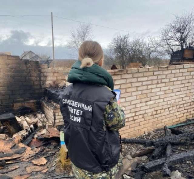 Старорусский межрайонный следственный отдел СУ СК РФ по Новгородской области проводит доследственную проверку