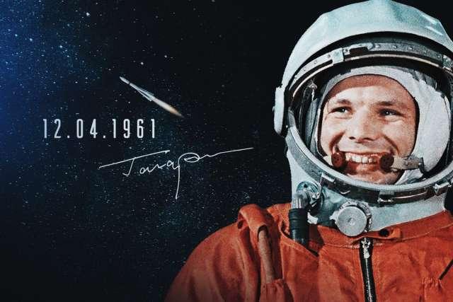 Участникам диктанта будет необходимо ответить на вопросы об основоположниках космической отрасли, о главных конструкторах, о людях, событиях, фактах, об истории космонавтик