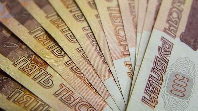 Разбойник похитил из кассы микрофинансовой организации четыре тысячи рублей.