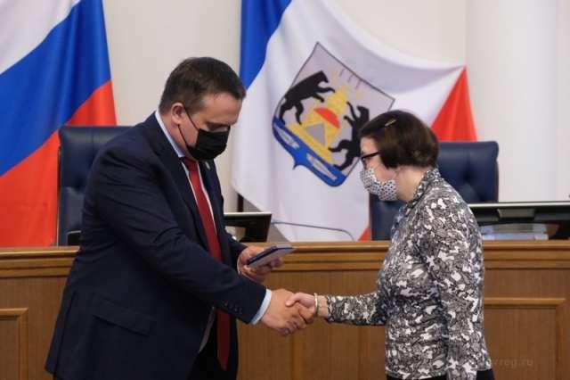 В Новгородской области планируют вернуть численность работающего населения на допандемический уровень
