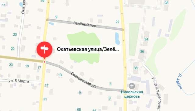 В рамках одного из проектов благоустройства в Мошенском планируется обустроить территорию под скейтплощадку между улицами Окатьевская и переулком Зелёный.