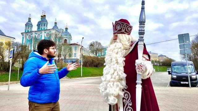Дед Мороз в Смоленске