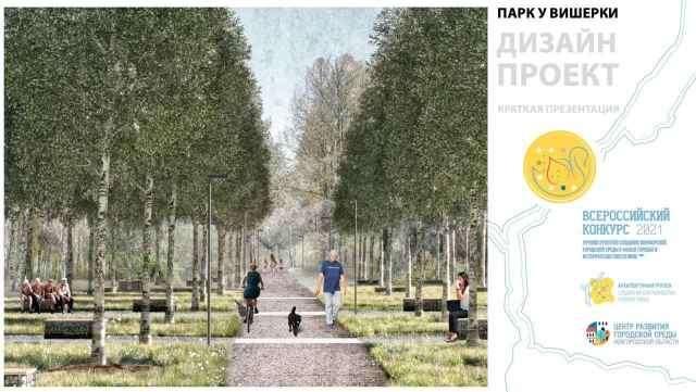 В Малой Вишере подписали контракт на строительство «Парка у Вишерки»