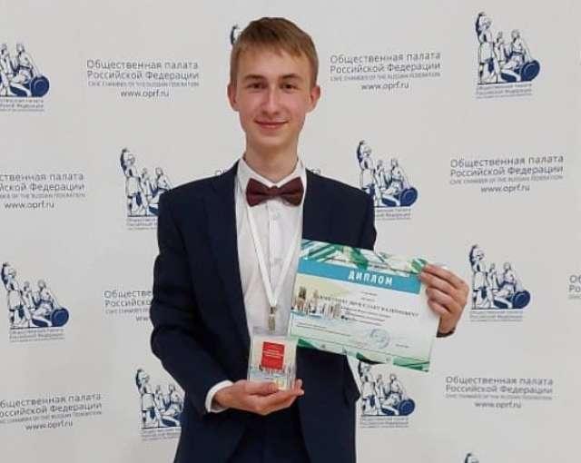 Новгородец Вячеслав Димитров выиграл всероссийский конкурс с проектом по развитию раздельного сбора отходов