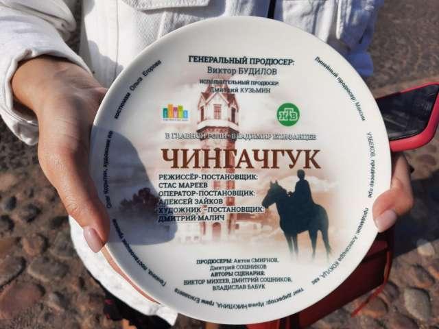 Съёмки сериала «Чингачгук» в регионе проводятся при поддержке правительства области, министерства культуры и непосредственном участии региональной кинокомиссии.