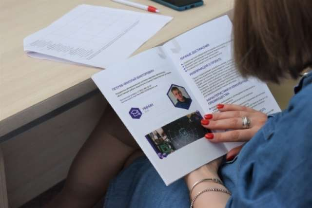Молодые новгородские учёные успешно защитили свои проекты