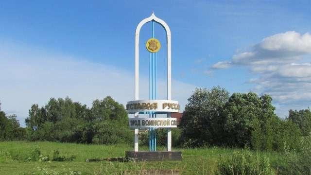 Эта стела по проекту Анатолия Константинова стоит при въезде в Старую Руссу со стороны Шимска, и должна быть обновлена, дополнена новыми элементами.