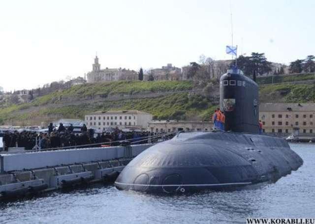 Место базирования подлодки «Великий Новгород»: Черноморский флот, Новороссийск.