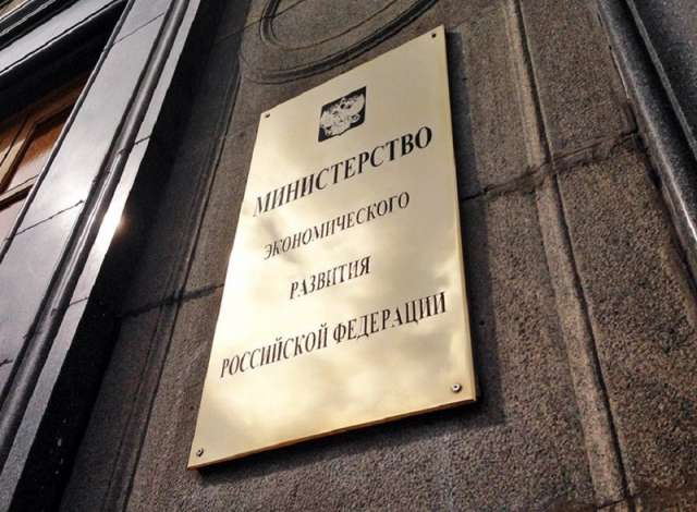 Минэкономразвития выпустило проект постановления о создании особой экономической зоны в Новгородской области