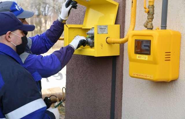 В документе говорится, что доведение газа до участка будет проводиться без привлечения средств граждан.