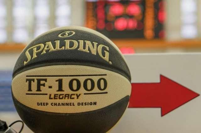 «Витязи НовГУ» заняли второе место на чемпионате Северо-Запада по баскетболу