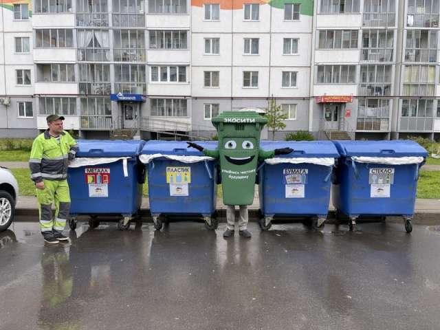 Кукла-контейнер Тимоша научит новгородцев правильно сортировать отходы
