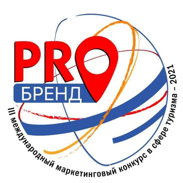 В 2020 году Новгородская область получила на конкурсе гран-при в номинации «Интернет-брендинг