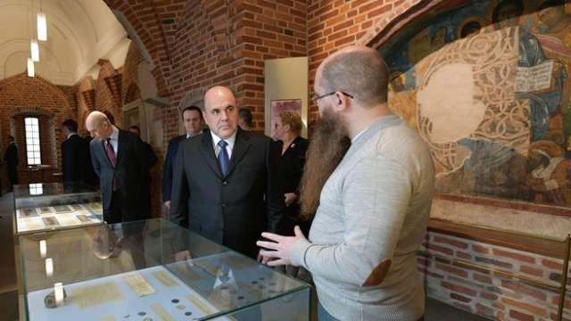 Идею строительства музейного центра поддержал премьер-министр Михаил Мишустин во время поездки в Великий Новгород в феврале 2020 года.
