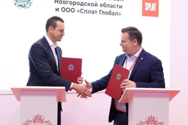 В рамках XXIV ПМЭФ  компания SPLAT Global и правительство Новгородской области подписали договор о намерениях реализации инвестиционного проекта.