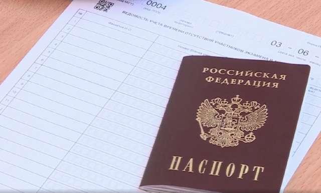 Шесть выпускников Новгородской области получили 100 баллов за ЕГЭ по литературе, химии и географии