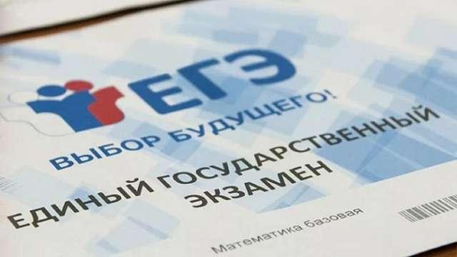 Ещё четыре новгородских выпускника получили 100 баллов за ЕГЭ по истории и физике