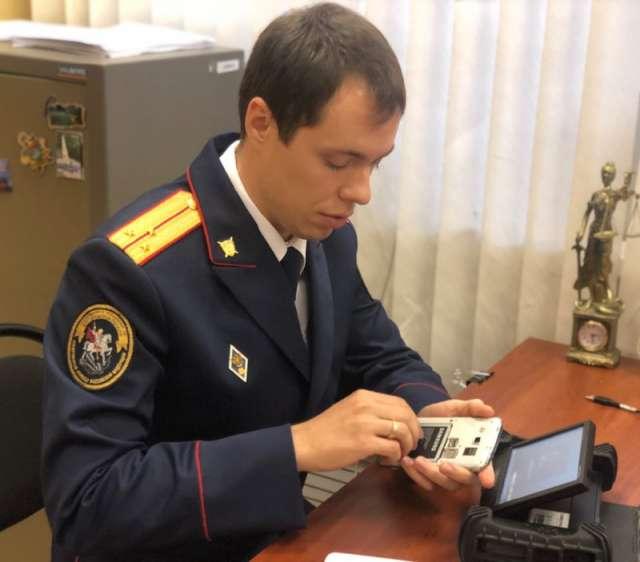 В Великом Новгороде будут судить экс-сотрудника сотовой компании за торговлю данными абонентов