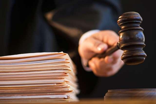 Вину в совершении преступления подсудимый признал частично.