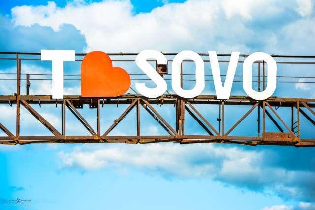 Новгородский фестиваль ретротехники «ТёсовоФест» перенесли на сентябрь