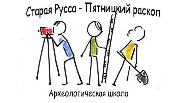 Сбор средств проходил в форме краундфандинга на площадке Planeta.ru