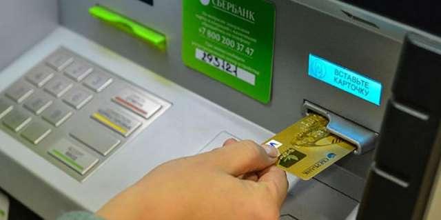 Сейчас утилизация карты в банкомате доступна на 10 000 устройств, к концу 2021 года их количество увеличится до 33 000.