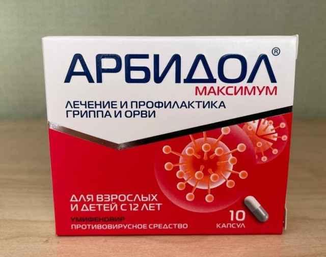 «Арбидол» входит по рекомендации Минздрава РФ в схемы лечения и профилактики COVID-19, в том числе для экстренной постконтактной профилактики медицинских специалистов.