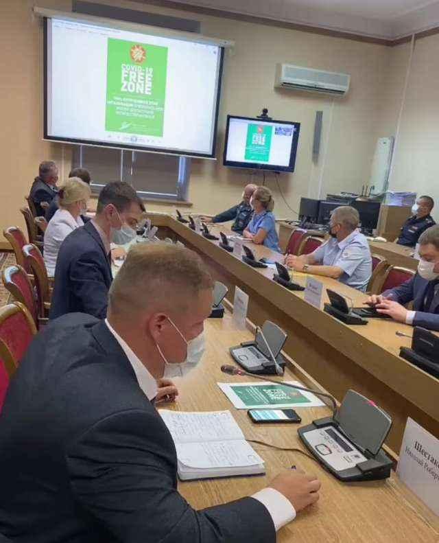 Губернатор Андрей Никитин, изучив перечень организаций, отметил, что наиболее беспечно себя ведут представители сферы ЖКХ.