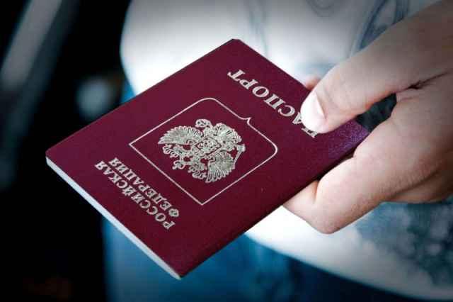 Теперь паспорта граждан, которым исполнится 20 или 45 лет, будут оставаться действительными до дня оформления нового паспорта, но не более чем 90 дней после достижения этого возраста.