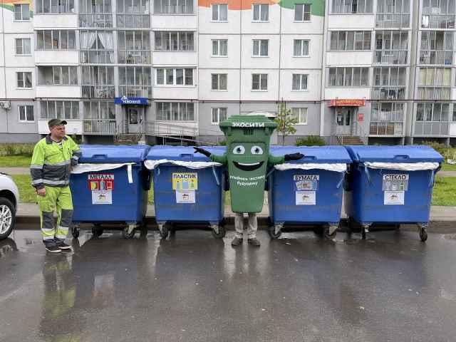 На сегодняшний день на территории региона сосредоточено более 80 контейнеров для раздельного сбора отходов