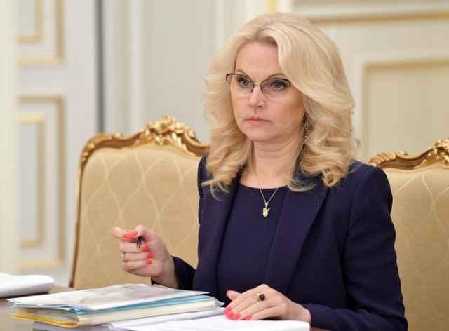 Татьяна Голикова стала куратором Северо-Западного федерального округа