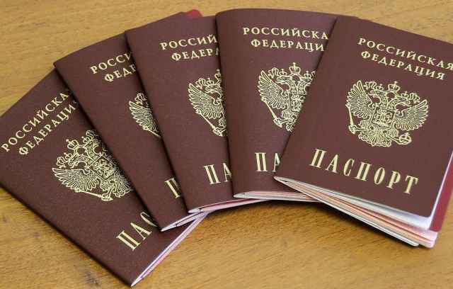 Обязательными останутся отметки о регистрации по месту жительства и снятии с учёта, а также о воинской обязанности.